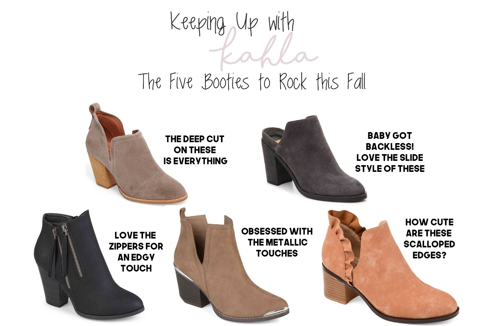 booties to wear this fall
