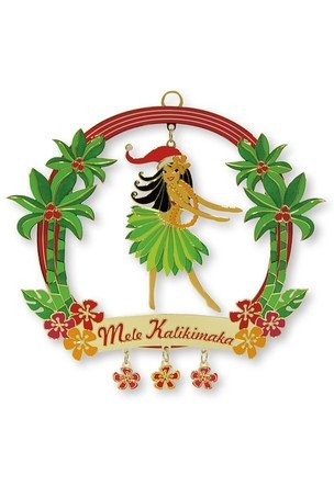 view more hawaiian christmas items here