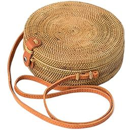 Bali Harvest Round Woven Ata Rattan Bag Linen Inside and Leather Button (with Genuine Leather Strap) | Amazon (US)