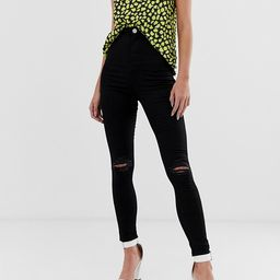 ASOS DESIGN Tall Rivington high waisted jeggings with frayed knee rip detail   ASOS US