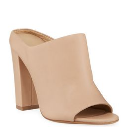 Alora Smooth Leather Mules | Lastcall