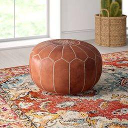 Carolos Leather Pouf   Wayfair North America