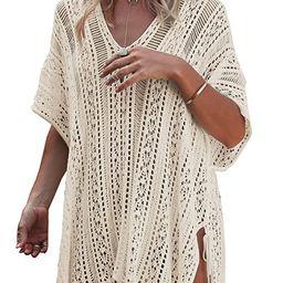 Wander Agio Beach Swimsuit for Women Sleeve Coverups Bikini Cover Up Net | Amazon (US)