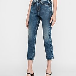 Super High Waisted Dark Wash Mom Jeans   Express