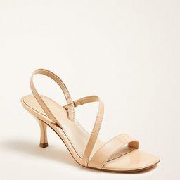 Annette Patent Leather Slingback Sandals | Ann Taylor | Ann Taylor (US)
