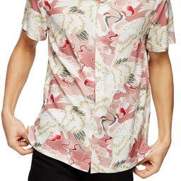 Crane Print Short Sleeve Button-Up Camp Shirt | Nordstrom