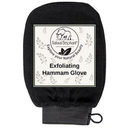Exfoliating Hammam Glove - Face and Body Exfoliator Mitt Pure Black by Natural Elephant   Walmart (US)