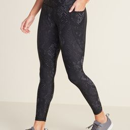 High-Waisted Elevate Powersoft 7/8-Length Side-Pocket Leggings For Women   Old Navy (US)