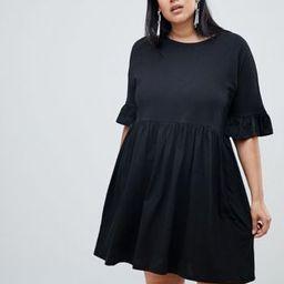ASOS DESIGN Curve cotton slubby frill sleeve smock dress | ASOS US