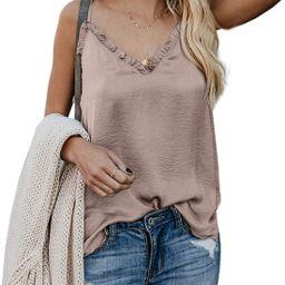 Arainlo Women Summer V Neck Ruffle Camisole Tank Top Sexy Adjustable Spaghetti Shirt | Amazon (US)