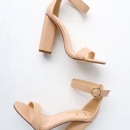 Kamali Nude Ankle Strap Heels | Lulus (US)
