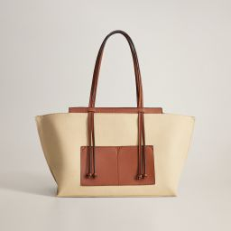 Cotton shopper bag | MANGO (US)