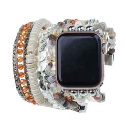 Alicante Mini Apple Watch Strap   Victoria Emerson