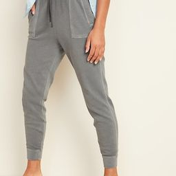 High-Waisted Garment-Dyed Jogger Pants for Women   Old Navy (US)
