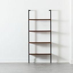 "Helix 70"" Walnut Bookcase + Reviews | CB2 | CB2"