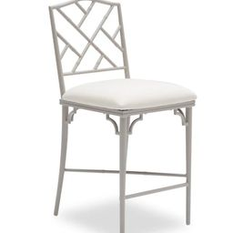 """Metal Chippendale 26"""" Counter Stool   Walmart (US)"""