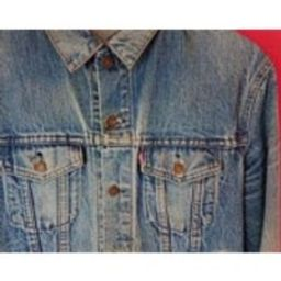 Vintage Levis Trucker Denim Jacket 80s Retro Size 40 | Etsy (US)