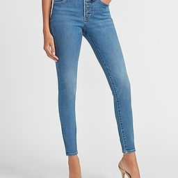 Mid Rise Button Fly Skinny Jeans   Express