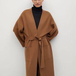 Fine-knit cardigan | MANGO (US)
