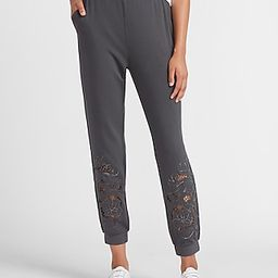 Super High Waisted Metallic Embroidered Jogger Pant   Express