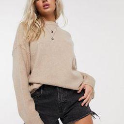 Bershka oversized sweater in camel | ASOS (Global)