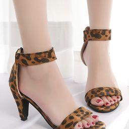 PAOTMBU Women's Pumps LEOPARD - Brown Leopard Ankle-Strap Tapered-Heel Sandal - Women   Zulily