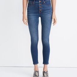 """9"""" Mid-Rise Skinny Crop Jeans: Button-Front TENCEL™ Denim Edition   Madewell"""
