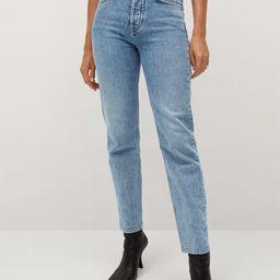 Premium straight jeans | MANGO (US)
