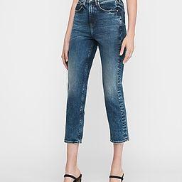 Super High Waisted Dark Wash Mom Jeans, Women's Size:18 | Express