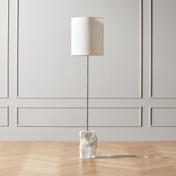 Raw Marble Floor Lamp   CB2