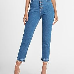 Super High Waisted Button Fly Mom Jeans   Express