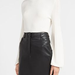 Super High Waisted Vegan Leather Mini Skirt   Express