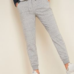 Mid-Rise Tapered-Leg Jogger Pants for Women   Old Navy (US)
