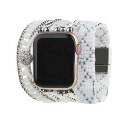 Almería Apple Watch Strap | Victoria Emerson