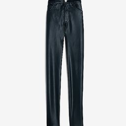 High Waisted Vegan Leather Skinny Ankle Pant | Express
