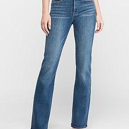 High Waisted Dark Wash Bootcut Jeans   Express
