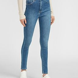 Super High Waisted Rhinestone Button Skinny Jeans   Express