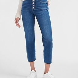 Super High Waisted 4-Way Hyper Stretch Straight Button Fly Jeans   Express