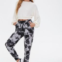 Cloud Wash Drawstring Joggers | Forever 21 (US)