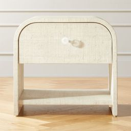 Archer Lacquered Linen Nightstand + Reviews | CB2 | CB2