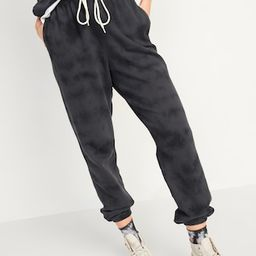 Extra High-Waisted Vintage Specially Dyed Sweatpants for Women   Old Navy (US)