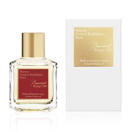 Maison Francis Kurkdjian Baccarat Rouge 540 Scented Body Oil, 2.4 oz./ 70 mL | Bergdorf Goodman
