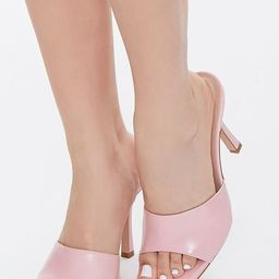 Faux Leather Stiletto High Heel | Forever 21 (US)