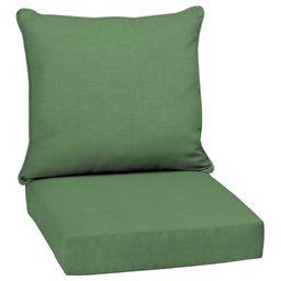 "Arden Selections Moss Leala Texture Outdoor Deep Seat Set - 24"" L x 24"" W x 5.75"" H (24"" L x 24"" W x | Overstock"