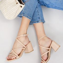 Square Toe Strappy Slingback Chunky Heel Sandals | SHEIN