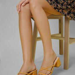 Strappy Open Toe Chunky Heel Mule Sandals | SHEIN