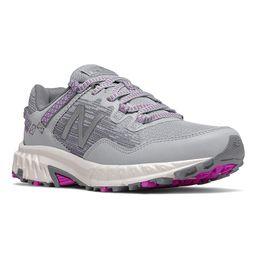 New Balance Women's Sneakers LIGHT - Light Cyclone & Gunmetal 410 Mesh Sneaker - Women | Zulily