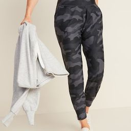 High-Waisted Elevate Powersoft 7/8-Length Joggers for Women | Old Navy (US)