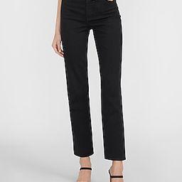 Super High Waisted Black Modern Straight Jeans | Express