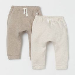 2-pack Joggers   H&M (US)